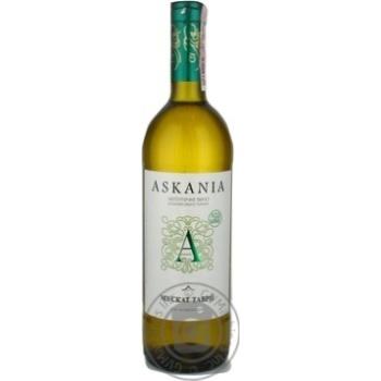 Wine muscat Askania white semisweet 12% 750ml glass bottle Ukraine