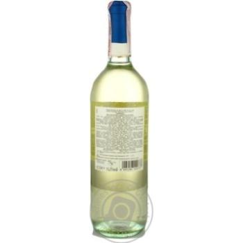 Вино Rocca Trebbianno Puglia IGT біле сухе 11,5% 0,75л - купити, ціни на Novus - фото 2