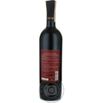 Вино Schuchmann Wines Georgia Vazisi Mukuzani червоне сухе 13% 0,75л - купити, ціни на Novus - фото 2