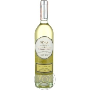 Вино Sensi Collezione Сhardonnay Toscana IGT 13% 0,75л