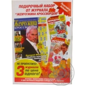 Magazine - buy, prices for Novus - image 3