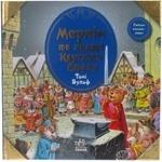 Книга Світова класика-дітям: Мерлін та лицарі Круглого Столу Ранок укр.