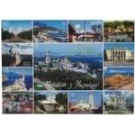 Postcard Baltiya druk - buy, prices for Novus - image 2