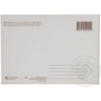 Листівка видова Балтия-Друк 10,5*14,8 - купити, ціни на Novus - фото 4
