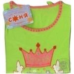 Кофта для дівчаток Соня з декоративною обробкою 4-5 р.104-110
