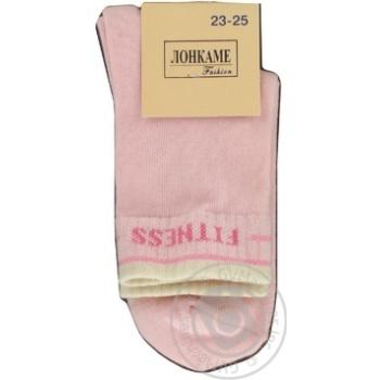 Шкарпетки жіночі Лонкаме 1101 Д