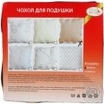 Covers Good for life Private import for pillow