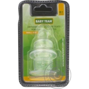 Соска Baby Team силиконовая ортодонтическая 2шт
