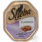 Sheba Veal And Chicken For Cats Pate
