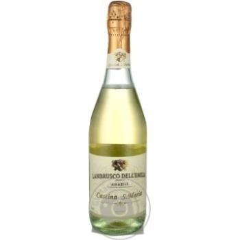Wine Cascina s.maria lambrusco Private import white sparkling 7.5% 750ml glass bottle Italy