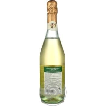 Cascina S.Maria Bianco Amabile Lambrusco dell'Emilia white semi-sweet sparkling wine 7.5% 0,75l - buy, prices for Novus - image 2