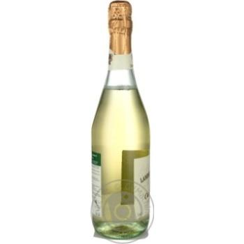 Cascina S.Maria Bianco Amabile Lambrusco dell'Emilia white semi-sweet sparkling wine 7.5% 0,75l - buy, prices for Novus - image 3
