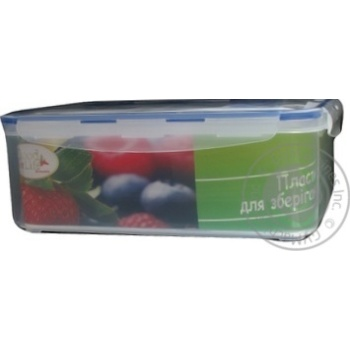 Food storage box Good for life Private import for storage 5100