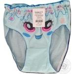 Elian Bathing Girl's Underpants