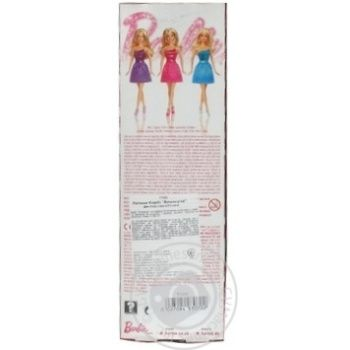 Barbie Dolls Brilliant T7580 - buy, prices for MegaMarket - image 2