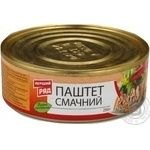 Pate Pervyi riad Tasty meat canned 250g can