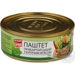 Pate Pervyi riad chicken canned 250g can