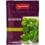Spices basil Appetita dried 10g Poland