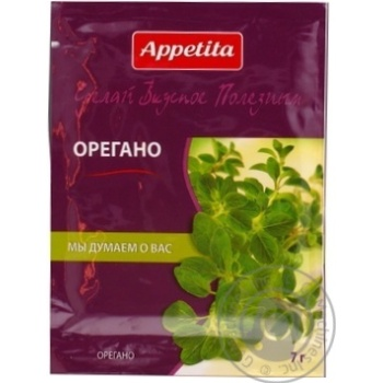 Spices oregano Appetita dried 25g Poland