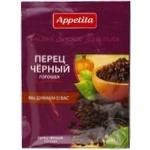 Spices Appetita pea 15g Vietnam