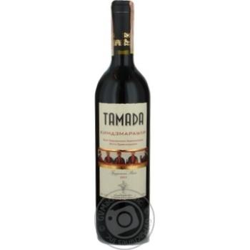 Вино GWS Tamada Кіндзмараулі 11% 0,75л