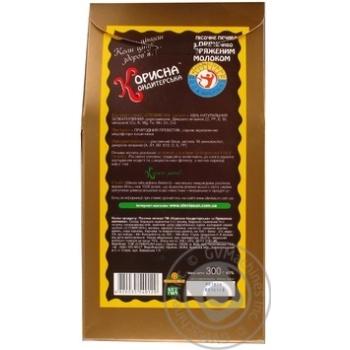 Печенье Корисна Кондитерська песочное с топленым молоком без сахара 300г - купить, цены на Novus - фото 3