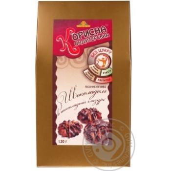 Печенье Полезная Кондитерская с шоколадом в шоколадной глазури 130г