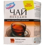 Tea Leovit Pohudin black 40g