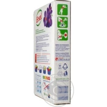 Порошок стиральный Ersel Весенняя свежесть автомат 400г - купить, цены на ЕКО Маркет - фото 5