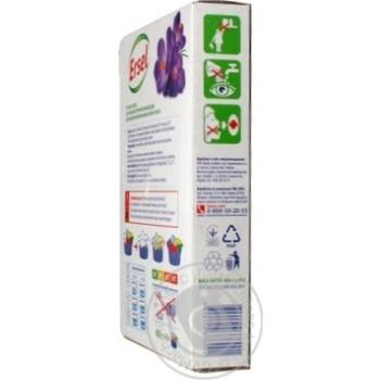 Порошок пральний Ersel Весняна свіжість автомат 400г - купити, ціни на ЕКО Маркет - фото 8
