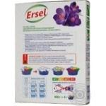Порошок пральний Ersel Весняна свіжість автомат 400г - купити, ціни на ЕКО Маркет - фото 7