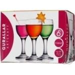 Gurallar Artcraft Misket Set of Glasses for Liqueur 55ml 6pcs