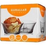 Набор салатников Gurallar Artcraft Truva 2шт 490мл