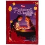 Книга Disney Рапунцель Запутанная история 04567 шт