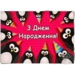Ochen Khorosho Postcard category B - buy, prices for Furshet - image 1