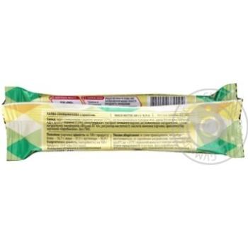 Халва Первый Ряд подсолнечная с арахисом 60г - купить, цены на ЕКО Маркет - фото 2
