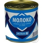 Сгущенное молоко Милкен цельное 8.5% 370г железная банка