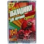 Набір обкладинок для підручників Tascom 10-11/25 арт. №9009-ТМ