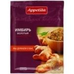 Spices ginger Appetita ground 15g