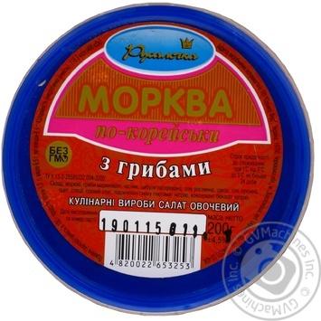 Морковь по-корейски Русалочка с грибами 200г - купить, цены на Novus - фото 1