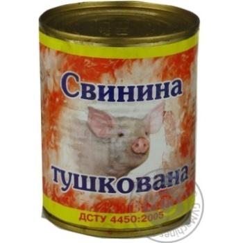 Мясо свинина тушеная 340г железная банка