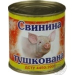 Meat pork canned stewed meat 300g can