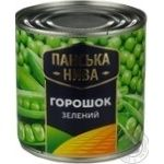 Vegetables pea Panska nyva green canned 420g can