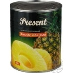 Fruit pineapple Present ring can