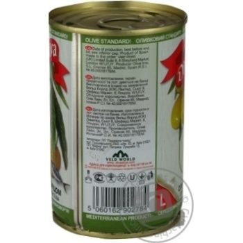 olive Diva oliva tuna green canned 300g can - buy, prices for MegaMarket - image 4
