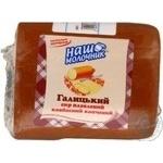 Сыр колбасный Наш молочник Галицкий плавленный 40%
