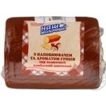 Сыр колбасный Наш молочник Галицкий грибы плавленный 40%