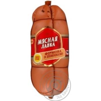 Ковбаса Фірмова з шинкою Мясная Лавка вар 1г 550г