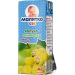 Malyatko for children from 4 months apple-grape juice 200ml