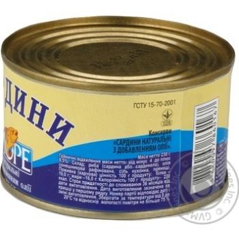 Сардина Море с добавлением масла 230г - купить, цены на Фуршет - фото 2
